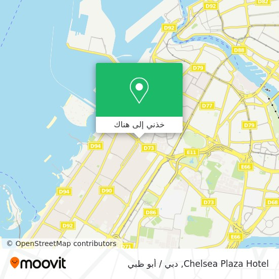 خريطة Chelsea Plaza Hotel