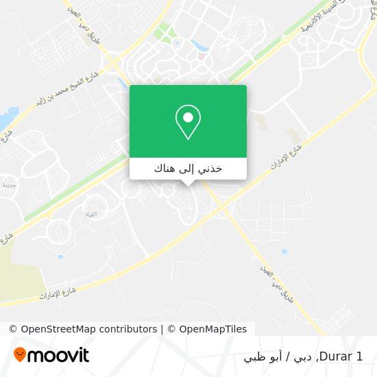 خريطة Durar 1