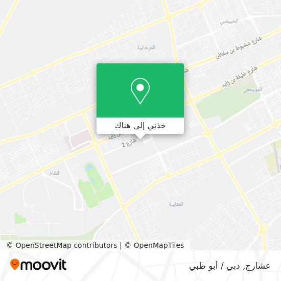 خريطة Asharej