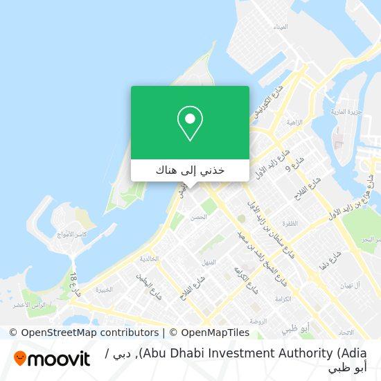 خريطة Abu Dhabi Investment Authority (Adia)