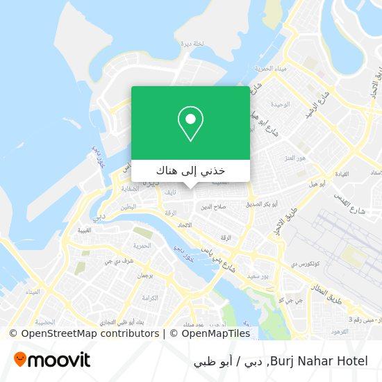 خريطة Burj Nahar Hotel