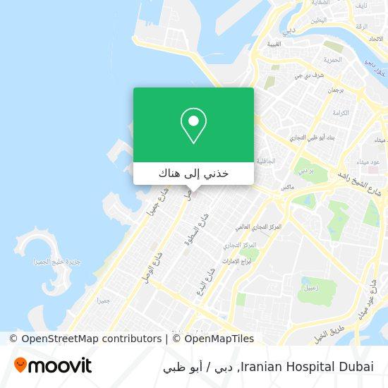 خريطة Iranian Hospital