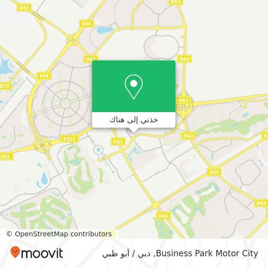 خريطة Business Park Motor City