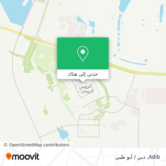 خريطة Adib
