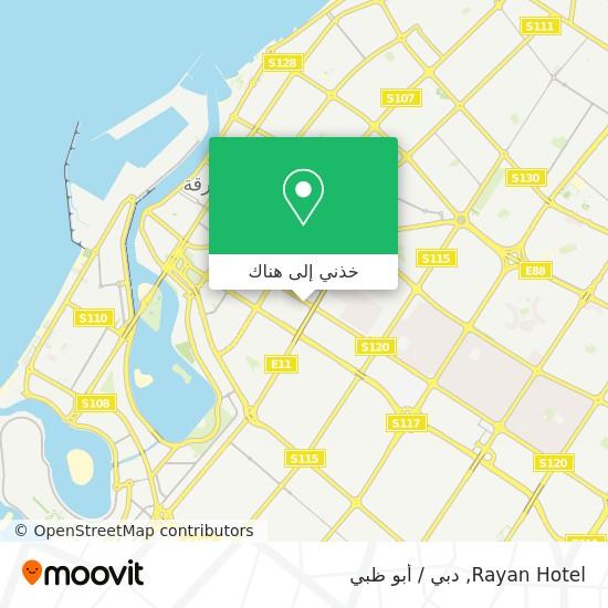 خريطة Rayan Hotel