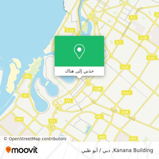 خريطة Kanana Building