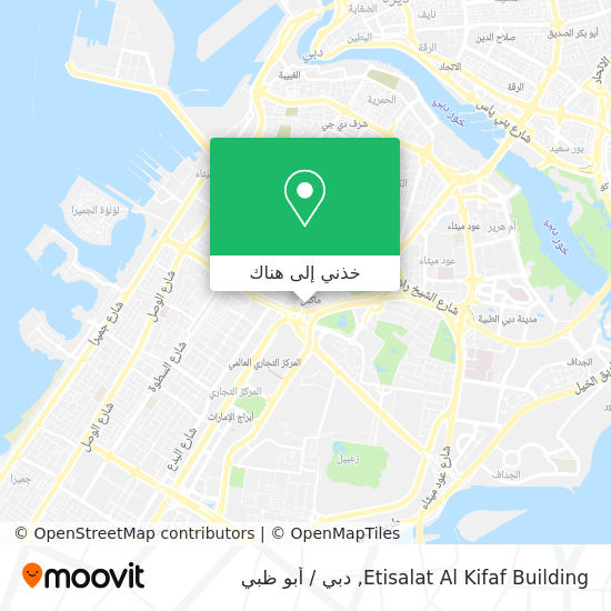 خريطة Etisalat Al Kifaf Building