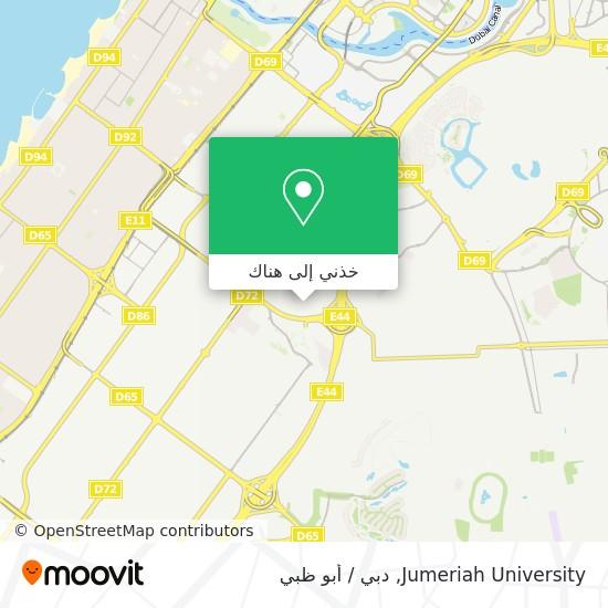 خريطة Jumeriah University
