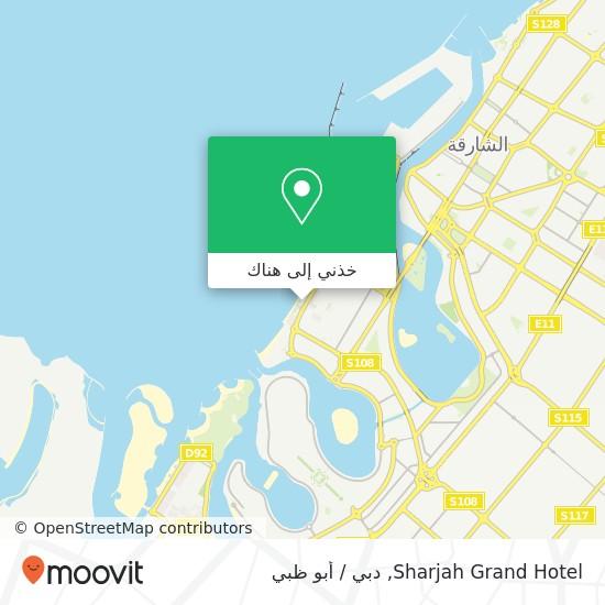 خريطة Sharjah Grand Hotel
