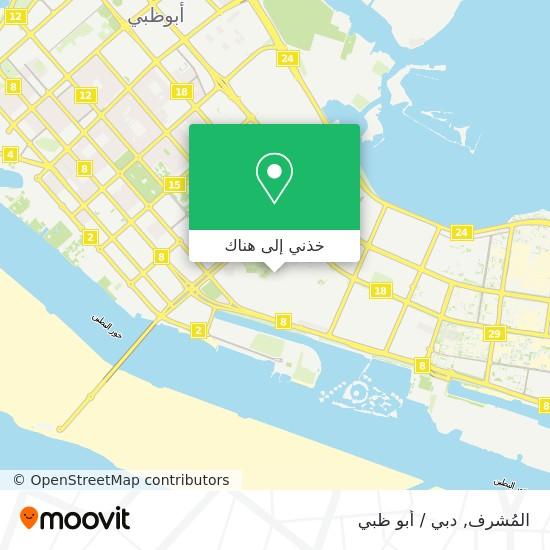 خريطة Al Mushrif
