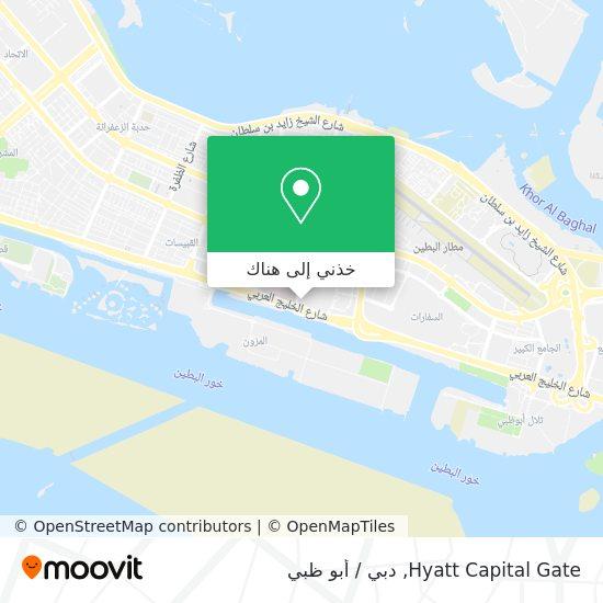 خريطة Hyatt Capital Gate