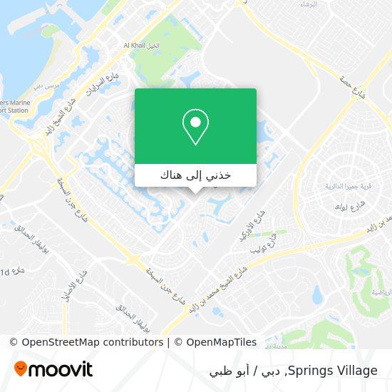 خريطة Springs Village