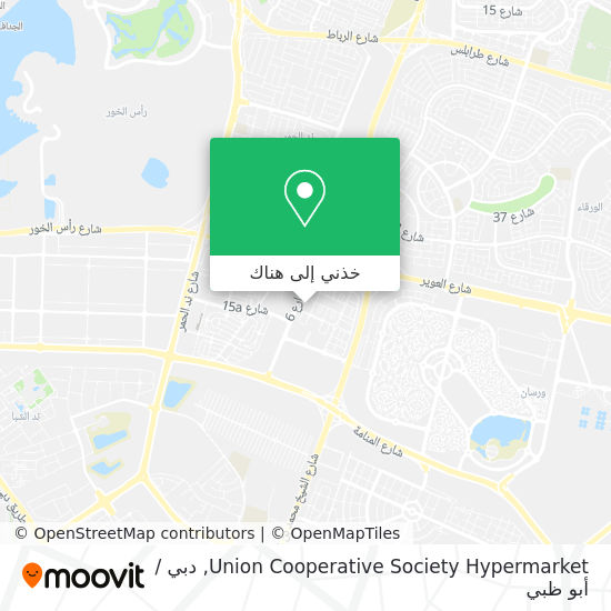 خريطة Union Cooperative Society Hypermarket