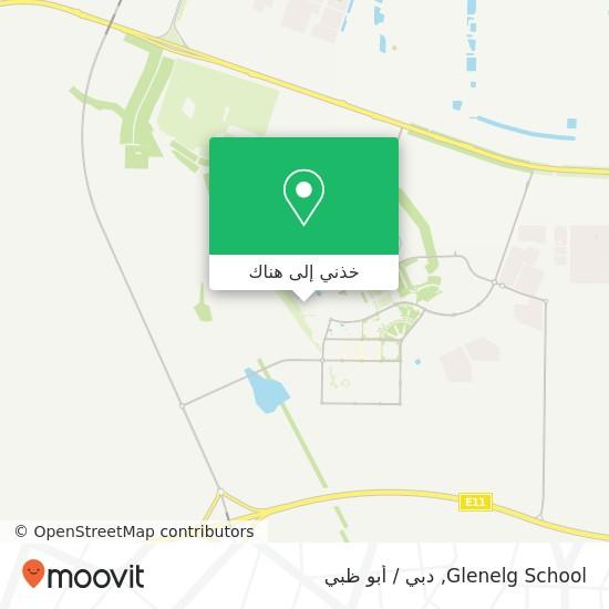 خريطة Glenelg School
