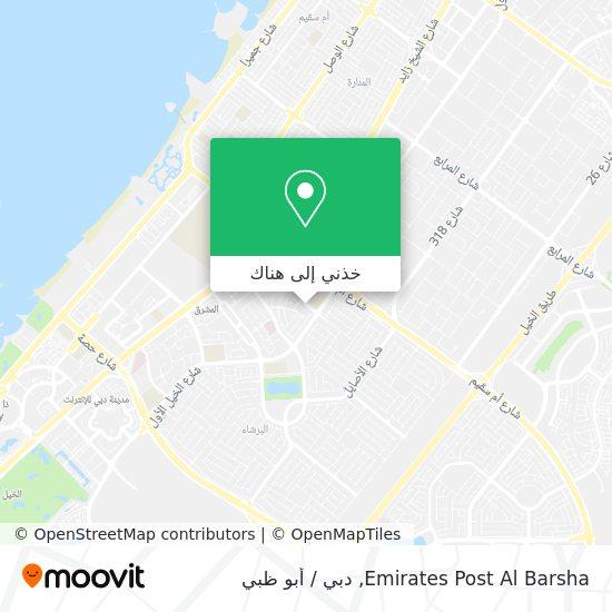 خريطة Emirates Post Al Barsha