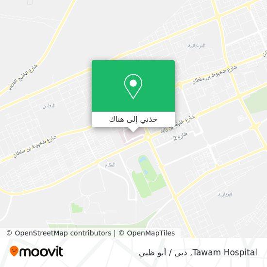 خريطة Tawam Hospital