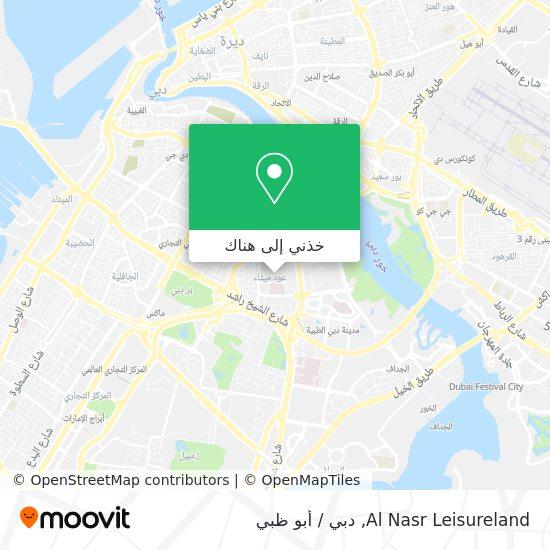 خريطة Al Nasr Leisureland