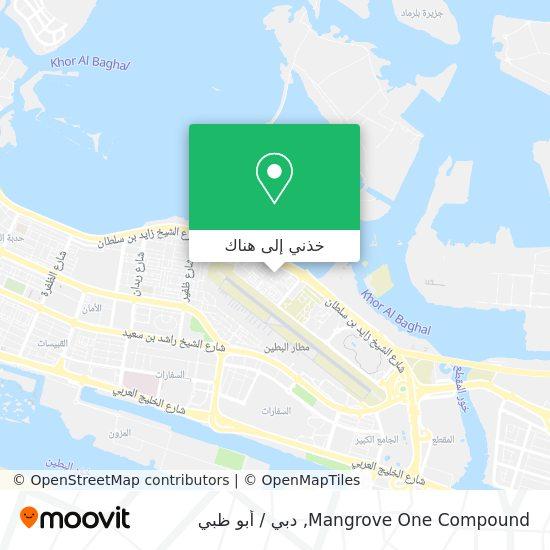 خريطة Mangrove One Compound