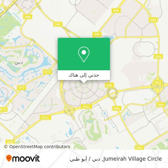 خريطة Jumeirah Village Circle