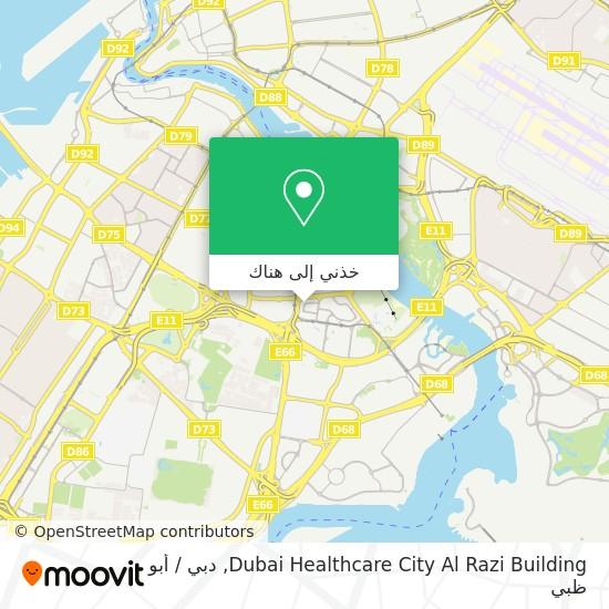 خريطة Dubai Healthcare City Al Razi Building