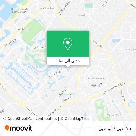 خريطة Villa 55