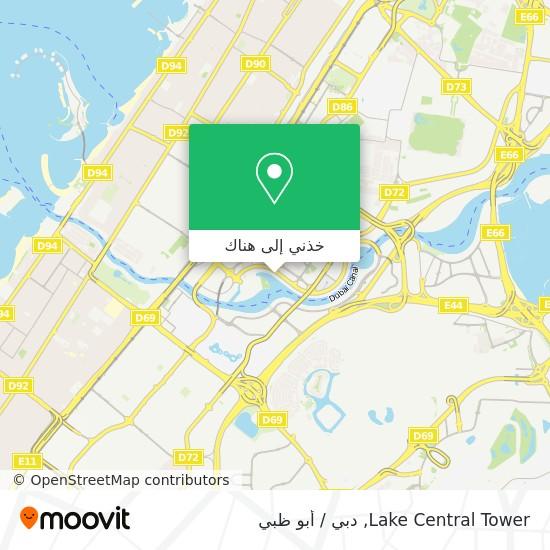 خريطة Lake Central Tower