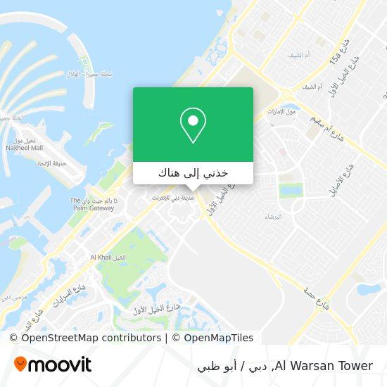 خريطة Warsan