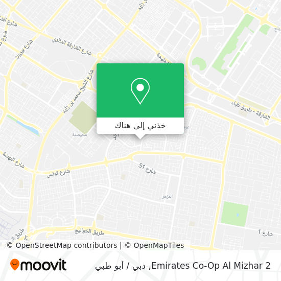 خريطة Emirates Co-Op Al Mizhar 2