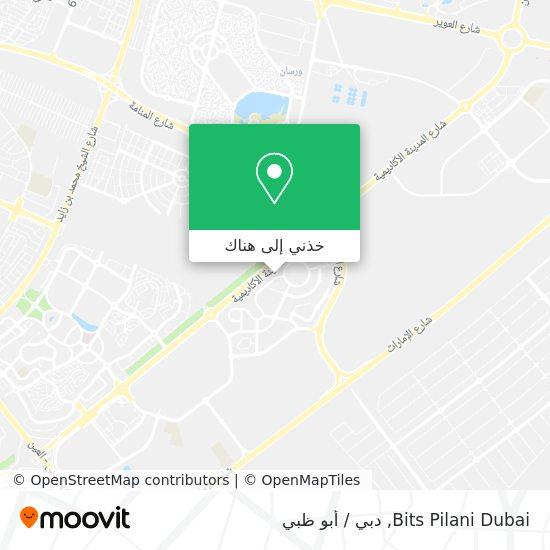 خريطة Bits Pilani Dubai