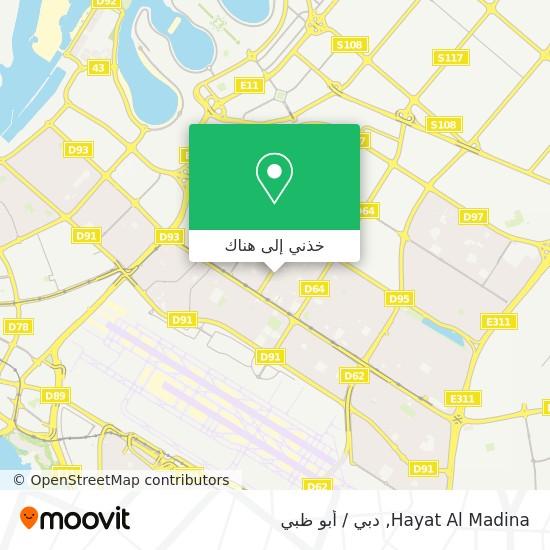 خريطة Hayat Al Madina