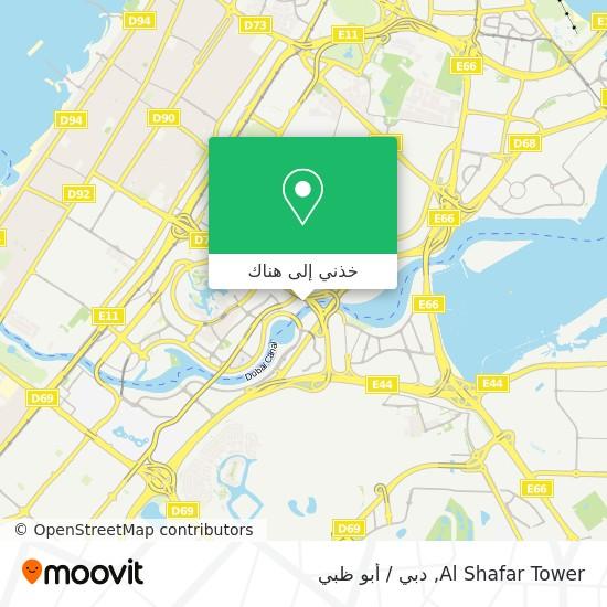 خريطة Al Shafar Tower