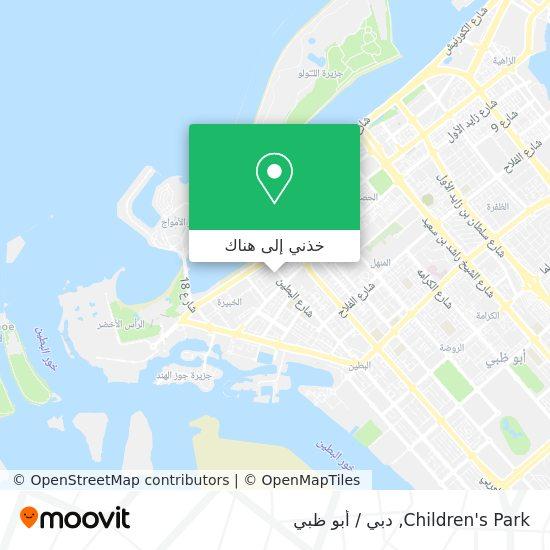 خريطة Children's Park