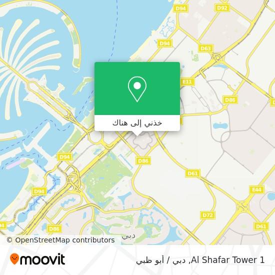 خريطة Al Shafar Tower 1
