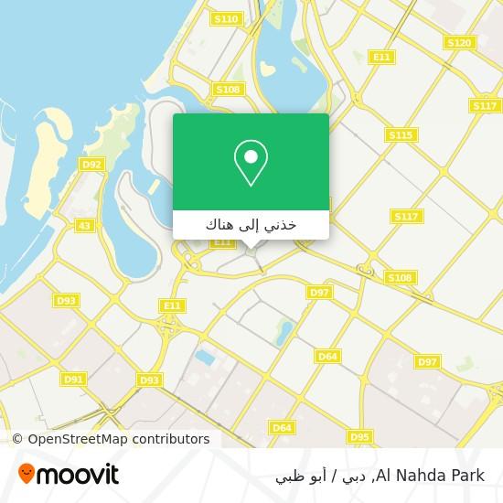 خريطة Al Nahda Park