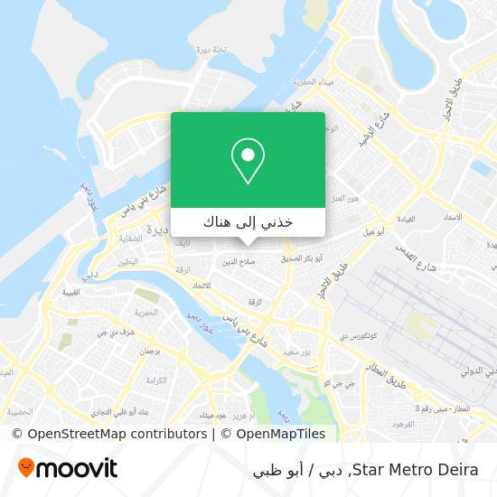 خريطة Star Metro Deira