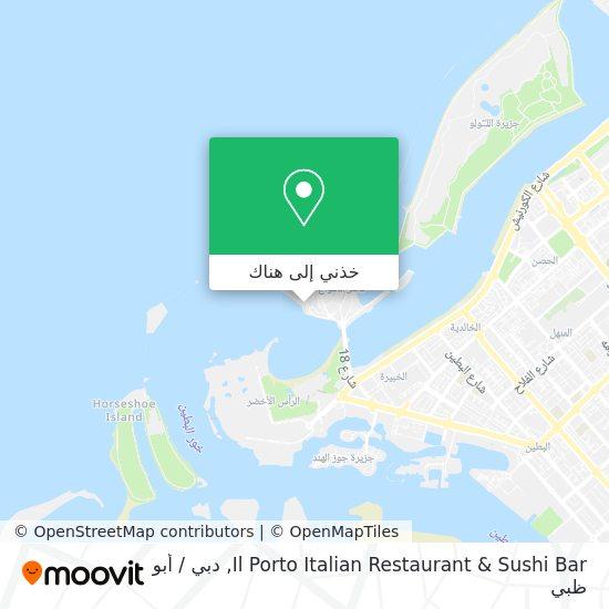 خريطة Il Porto Italian Restaurant & Sushi Bar