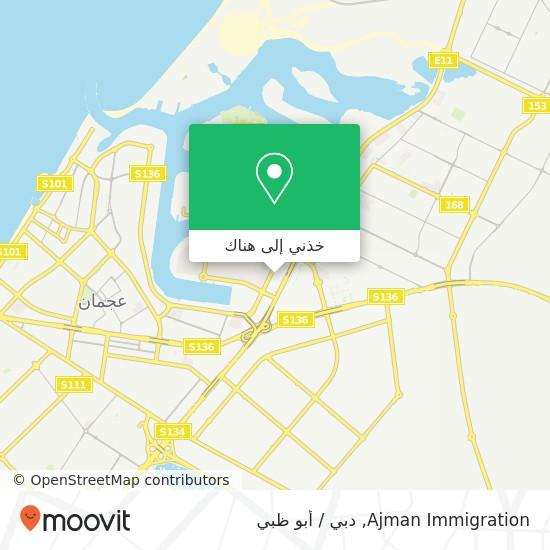 خريطة Ajman Immigration