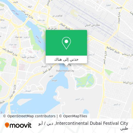 خريطة Intercontinental Dubai Festival City