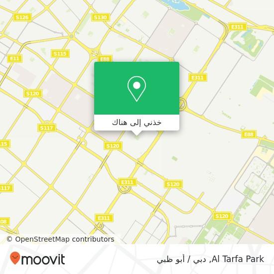 خريطة Al Tarfa Park