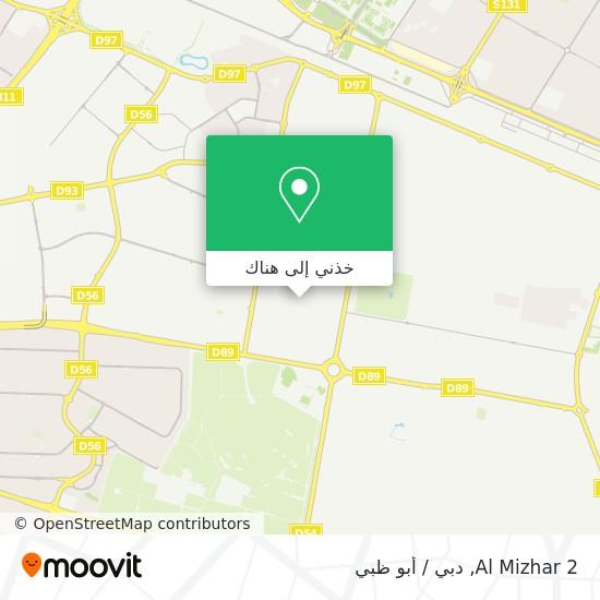 خريطة Al Mizhar 2