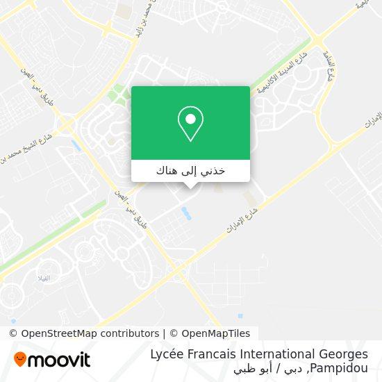 خريطة Ruwayyah Secondaire