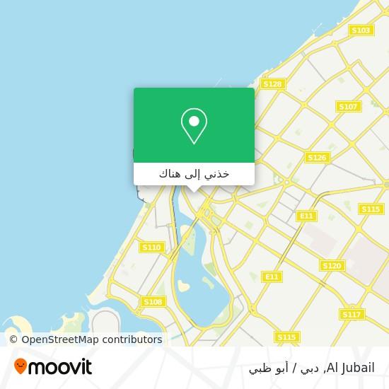 خريطة Al Jubail