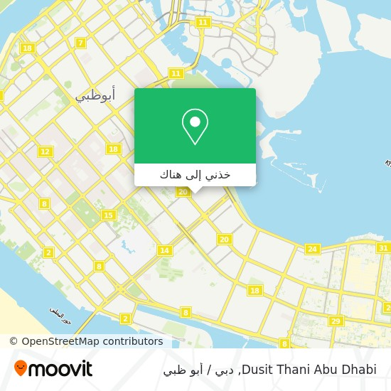 خريطة Dusit Thani Abu Dhabi