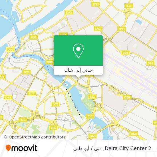 خريطة Deira City Center 2
