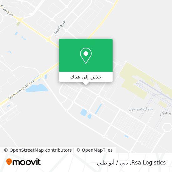 خريطة Rsa Logistics