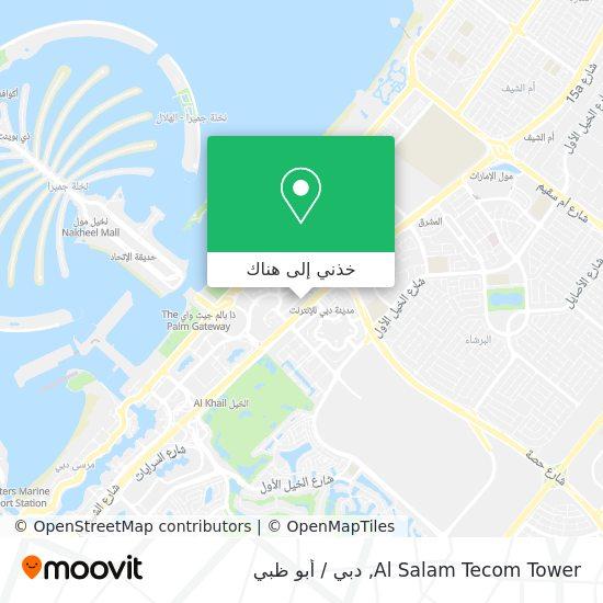 خريطة Al Salam Tecom Tower