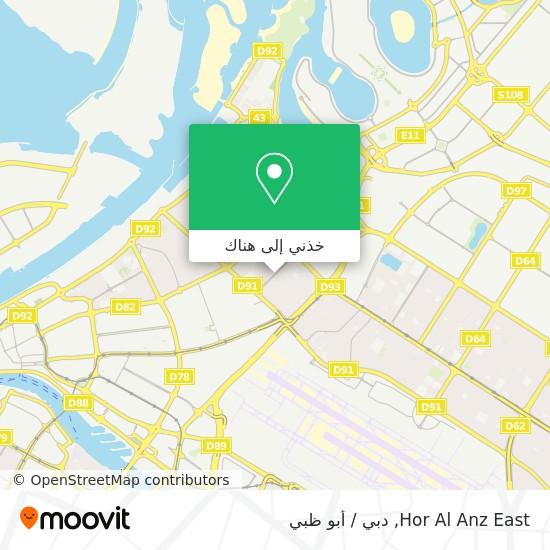 خريطة Hor Al Anz East