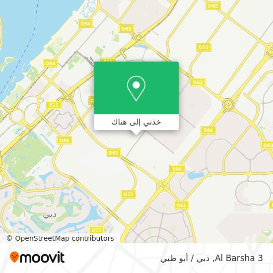 خريطة Al Barsha 3