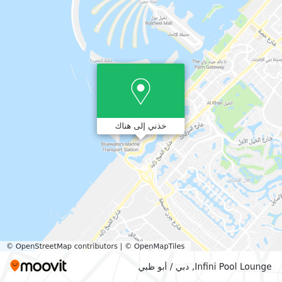 خريطة Infini Pool Lounge