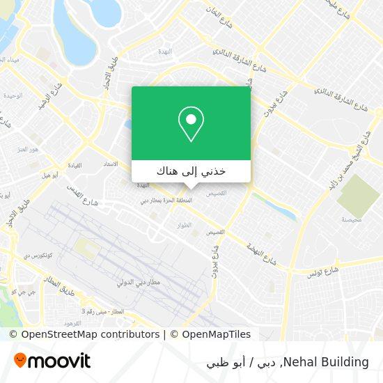 خريطة Nehal Building